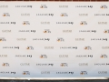 12x8 step and repeat banner